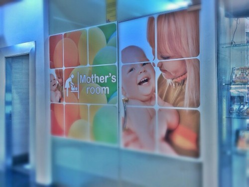 216_mother_room