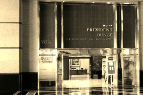 248_president_ounge
